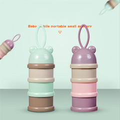 3 Layer Non-Spill Stackable Baby Milk Powder Box Milk Powder Tank Separation Box Portable StorageBox pink one size