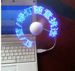 USB small fan white small