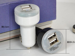 two USB Car charger white small