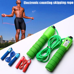 2.5m Adjustable Jump Rope with Electronic Counter Sports Fitness Fast Speed Counting Jump Skip Ropes green 2.5m
