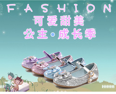 Girls shoes princess shoes students doudou shoes 2018 new single shoes for girls violet 24