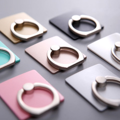360 Degree Finger Ring Grip Mobile Phone Tablets Holder Stand Metal mobile phone bracket black general