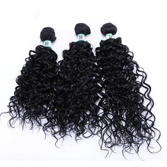 100% Heat Resistant Fiber Straight Water Wave Wigs Hair Women's Wigs 16/18/20inch 1b# 16inch
