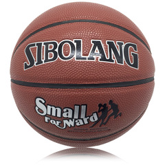Splang  Wear-resistant Basketball Students Indoor and Outdoor Training Basketball