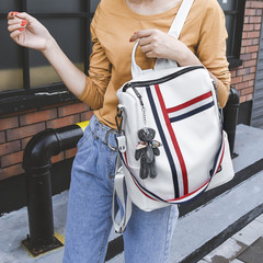 New cowhide backpack for women's leisure travel in Japan and South Korea White (without bear) Pictured