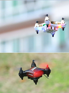 Mini four-axis aircraft remote control aircraft anti-drop drone HD aerial helicopter Bright gold 7*7*2.8