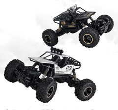 Alloy four-wheel drive remote control car toy model 1:16 off-road vehicle climbing car silver white 31*15.5*22