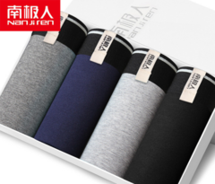 Nanjiren 1Box/4Pcs Spring-Summer Fashion Cotton Sport Breathable Personality Men's Underwears FASHION 1 l