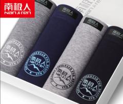 Nanjiren 1Box/4Pcs Spring-Summer Fashion Cotton Sport Breathable Personality Men's Underwears FASHION 7 xxxxl