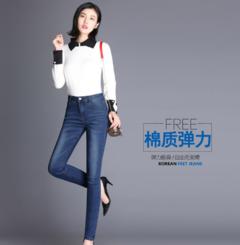 2019 NEW!!! Spring-Summer Women's Jeans Pants Fashion Slim Elastic Pancil Feet Trouser blue 26