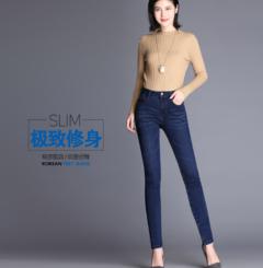 2019 NEW!!! Spring-Summer Women's Jeans Pants Fashion Slim Elastic Pancil Feet Trouser dark blue 33