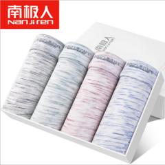 New arrival NANJIREN Fashion Men's  underwear one box-5pcs Cotton underpants 8005 l