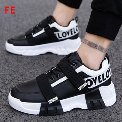 Mens Shoes Man Sports Shoes Male Outdoor Casual Sneaker Fashion Travel Comfortable Trainer black 39