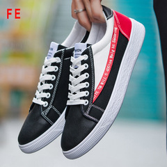 Mens Shoes Student Shoes Man Fashion Sneaker Breathable Canvas Shoes Sports Casual Male Trainer black 42