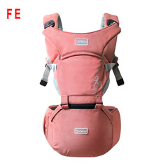 FE Most Secure Multifunction Breathable Front Facing Baby Carrier Infant Comfortable Sling Backpack pink as picture