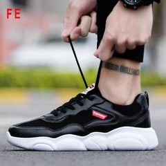 Mens Shoes Breathable Panda Shoes Male Korean Sports Shoes Clunky Sneaker Man Casual Shoes black 39