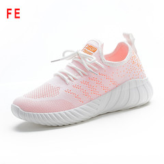 FE sports shoes women Korean student shoes mesh running shoes lightweight shoes soft bottom white 35