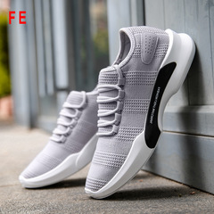 Mens Shoes Flying Woven Cloth Casual Shoes Fashion Lightweight Wear Non-slip Sports Man Sneaker grey 39