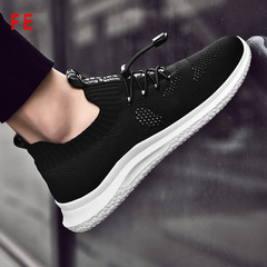 Mens Shoes Man Casual Shoes Breathable Flying Woven Sports Shoes Running Sneaker Youth Shoes black and white 39