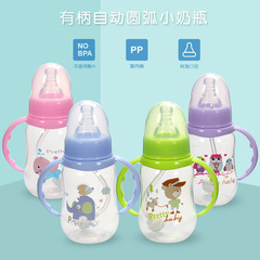 FE Baby Bottle Kids Straw Cup Drinking Bottle Sippy Cups With Handles Cute Feeding Bottles PP random 150ml