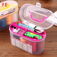 FE Large Sewing Box Set Household Portable Set Mini Tool Sewing Thread Multi-function Sewing Kit