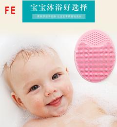 FE Baby Silicone Shampoo Brush Baby Shower Massage Brush Shampoo Brush Comb Wiper Wipe Newborn Scalp pink as picture