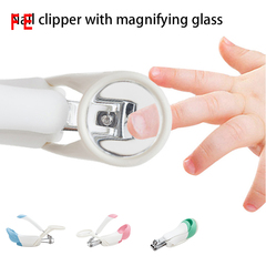 FE Cute Foldable Baby Nail Clipper With Magnifier Safety Zoom Glass Baby Care Tool For Babies Kids pink as picture