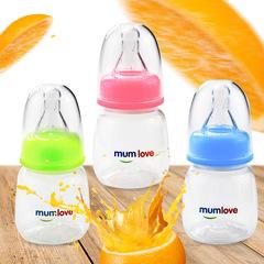 FE Baby PP Juice Bottle Newborn Feeding Medicine Drinking Water Care 80ml Small Bottle blue 80ML