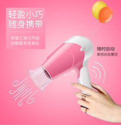 Foldable Portable Mini Hair Blow Dryer 1100W Traveller Hair Dryer Compact Blower Power pink 16*23cm
