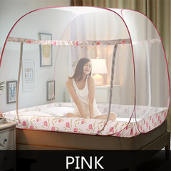 3 Sizes Bi-parting Mosquito Net For Double Bed Folding Mongolia Bag Mosquito Mesh blue 1.2m (4 feet) bed