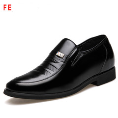 New Men's High Shoes Men's Casual Shoes Invisible Increase Business Male Shoes Man Shoes black 39 genuine leather