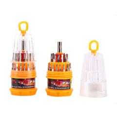 2EST Daily Multi-function small screwdriver set computer repair tool orange normal