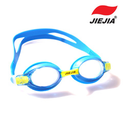 Children Swim Goggles  Anti Fog UV Protection  Waterproof Swimming Glasses Swim Eyewear blue one size