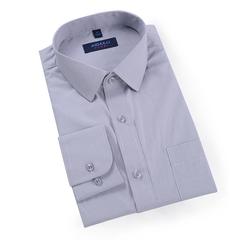 Men Slim Fit Long Sleeve Cotton Business Shirts (S-3XL) Grey S