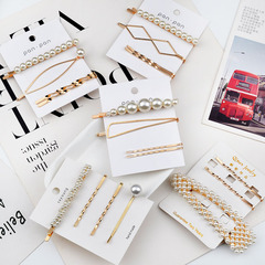 Korean metal pearl hairpin combination minimalist sweet wind bangs clip word clip side clip hairpin Combination 1