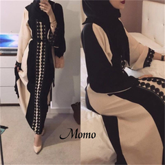 MOMO Lace Black Muslim Islamic Maxi Dresses