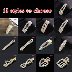 Fashion Girls Women Hairpin Hair Accessories Hair Clips Pearl Rhinestone Girlfriend Gift