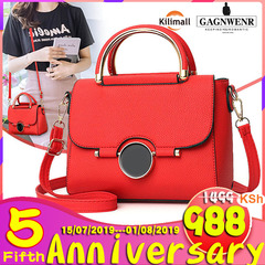 GAGNWENR Casual Leather Women's  Handbags Ladies Shopping Bag Shoulder Bags one size red 21cm*9cm*17cm