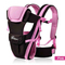 0-30 Months Breathable Front Facing Infant Comfortable Sling Backpack Pouch Wrap Baby Kangaroo New pink as picture