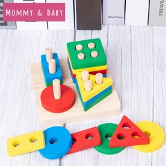 Baby Kids Wooden Montessori education Toys geometry intelligence board teaching leaning match toys as picture one size