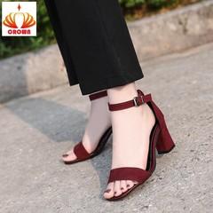 Hot Sale Women High Heels Casual Elegant PU Office Ladies Shoes Woman Square Heel Buckle Female red 5cm 35