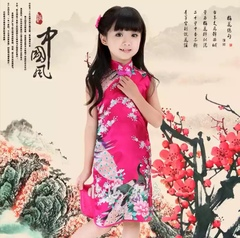 Buy 1 Get 1 Free Chinese traditional costume dance outlets children qipao girls tang dress rose red 100cm