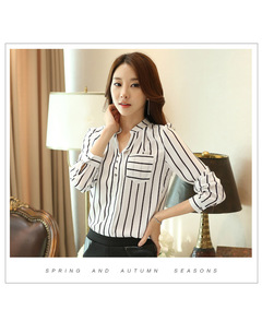 Long-sleeved shirt female autumn new student loose striped chiffon shirt bottoming shirt white shirt white s
