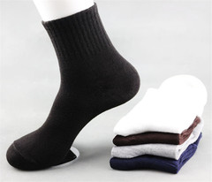 Cotton sports socks breathable sweat-absorbent solid color men and women in the tube warm socks black one size 39