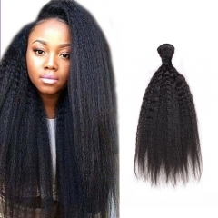100% Unprocessed Virgin Hair Kinky Straight Style Human Hair 1pc/100g  for Valentine's Day Natural Black 12inch