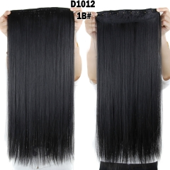 New Straight  Clips in False Hair Styling Synthetic Clip In Hair Extensions  for Valentine's Day Black 59cm