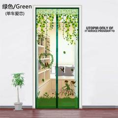 Magnet Mosquito Net Summer Anti-mosquito Mesh magnetic Curtains Soft Yarn Door Tulle Window Screen green 90*200
