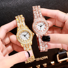 Ladies watches fashion avant-garde genuine rhinestone quartz watches high-grade alloy watches Rose Gold 23cm