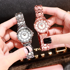 Gold three-color quartz watch fashion casual suit steel belt watch diamond face watch ladies watch rose gold one size