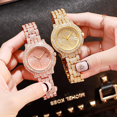 Quartz watch fashion casual steel belt watch starry watch ladies watch Roman scale gold tricolor golden one size